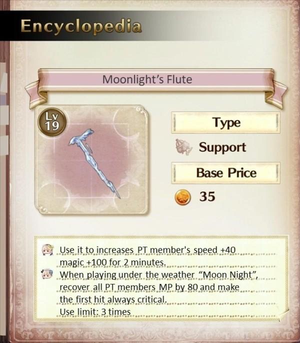 Taru Flute