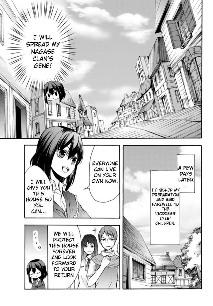 Kaoru Chapter 26 Page 05.jpg