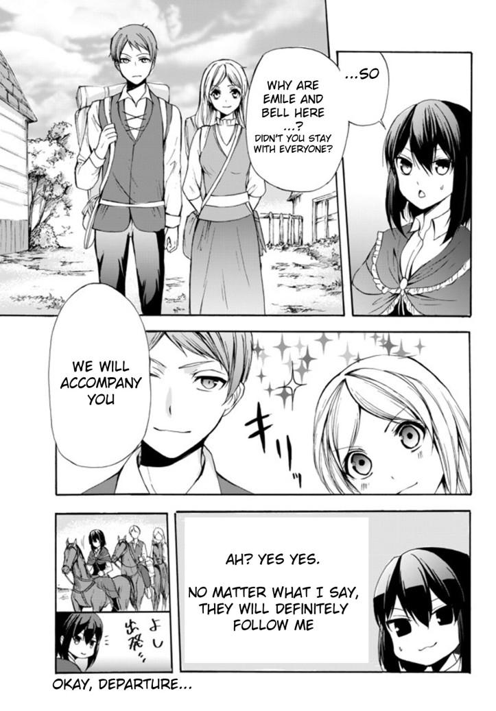 Kaoru Chapter 26 Page 07.jpg