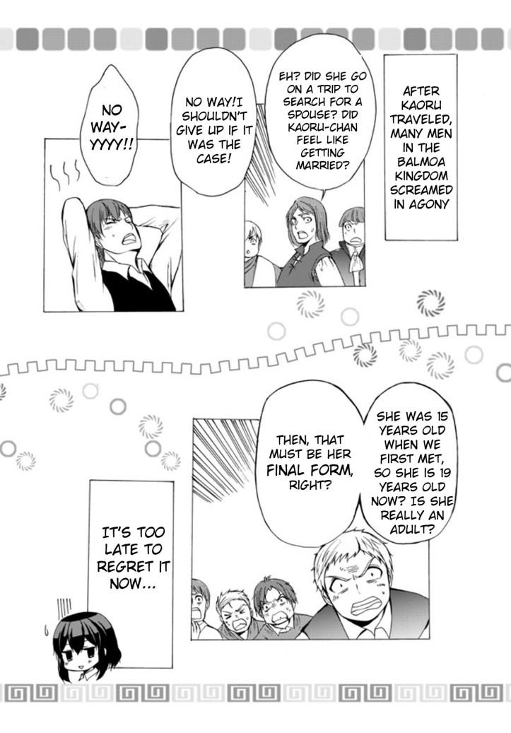Kaoru Chapter 26 Page 10.jpg