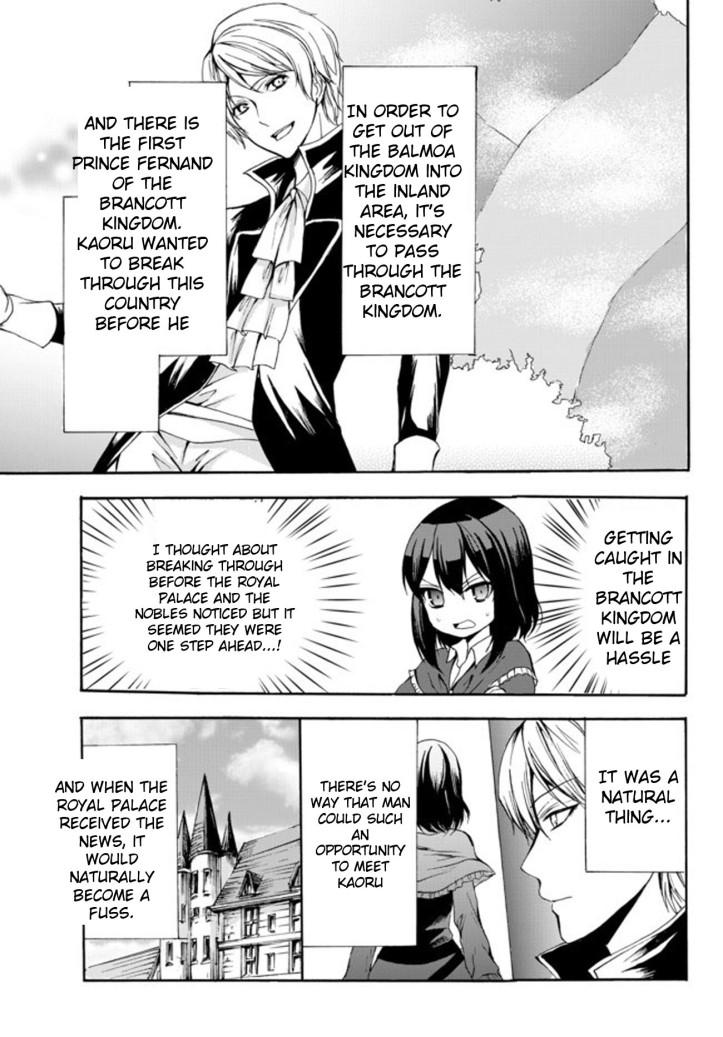 Kaoru Chapter 26 Page 13.jpg