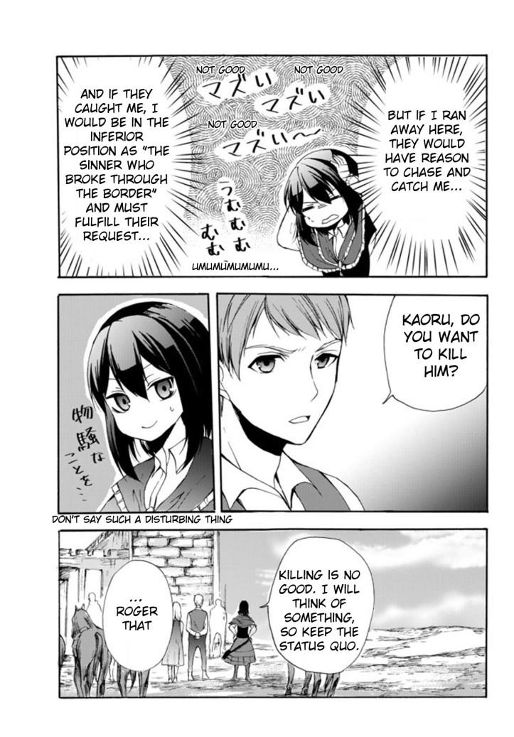 Kaoru Chapter 26 Page 15.jpg