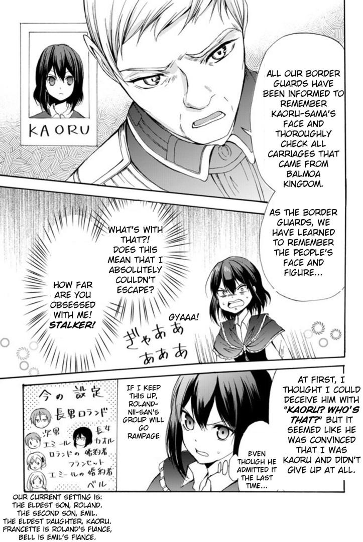 Kaoru Chapter 26 Page 17.jpg