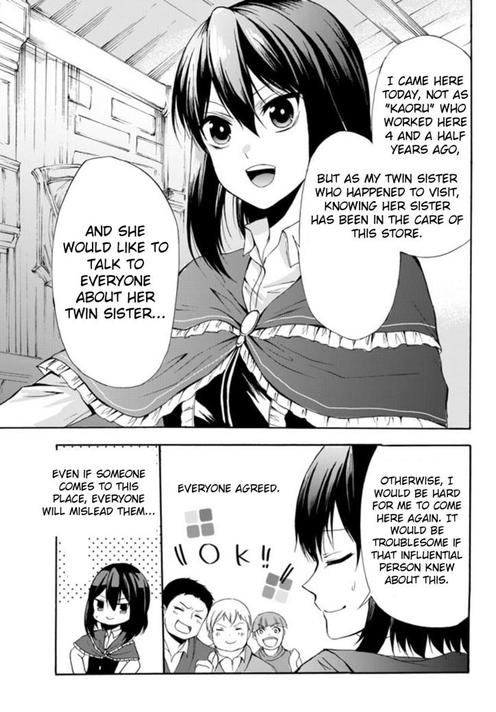 Kaoru Chapter 26 Page 29.jpg