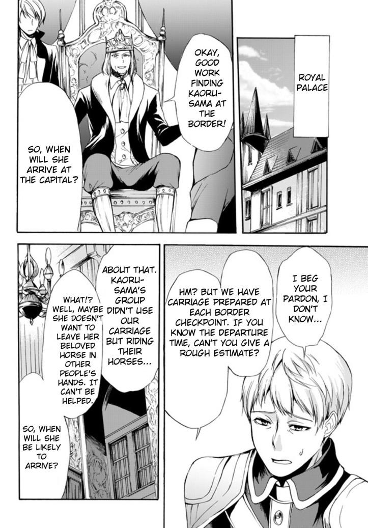Kaoru Manga Chapter 27 Page 002.jpg