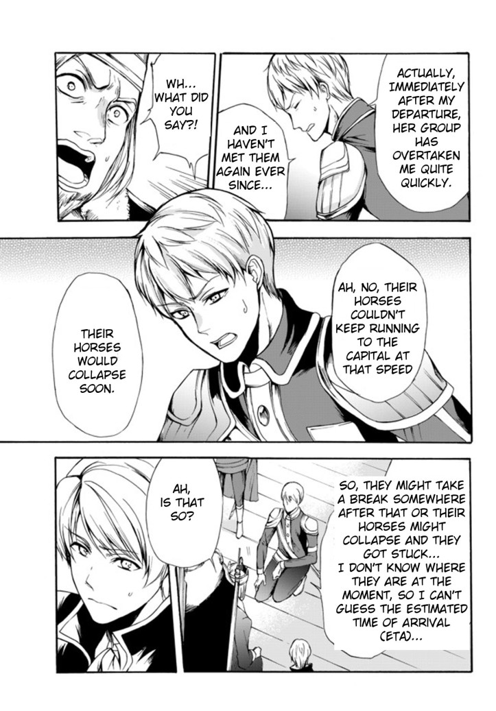 Kaoru Manga Chapter 27 Page 003.jpg