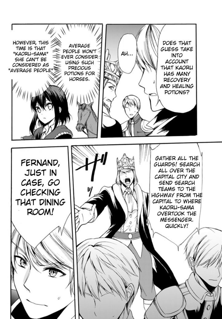 Kaoru Manga Chapter 27 Page 004.jpg