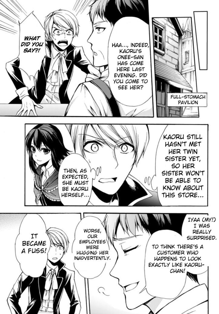 Kaoru Manga Chapter 27 Page 005.jpg
