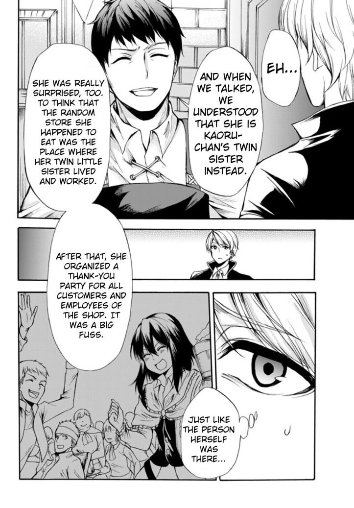 Kaoru Manga Chapter 27 Page 006.jpg