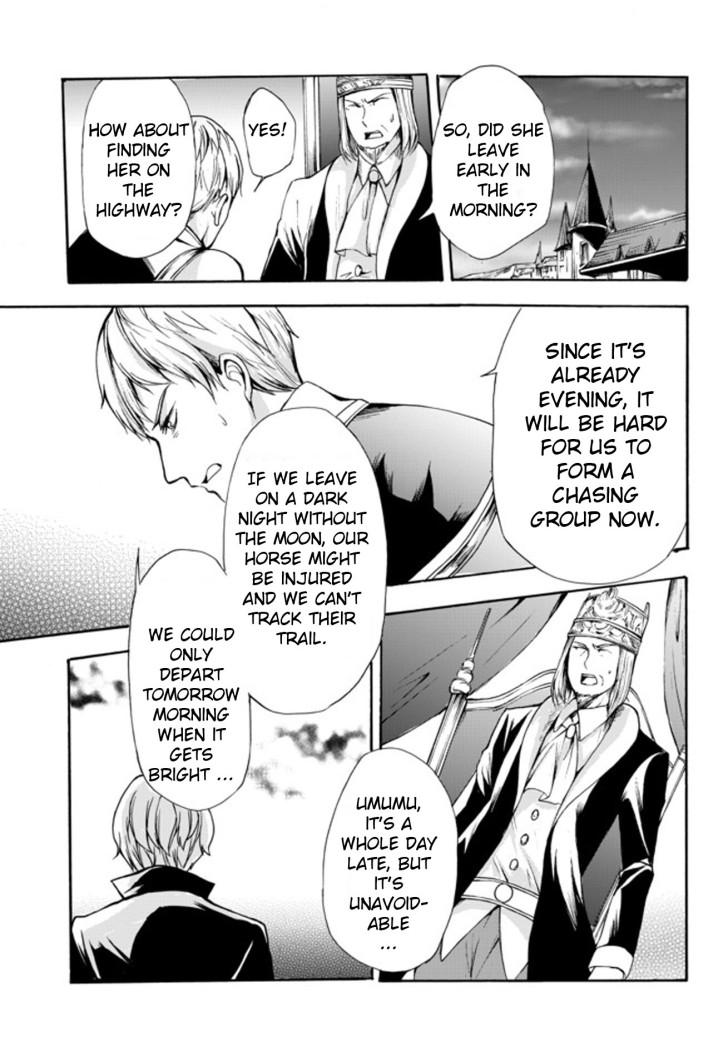 Kaoru Manga Chapter 27 Page 009.jpg