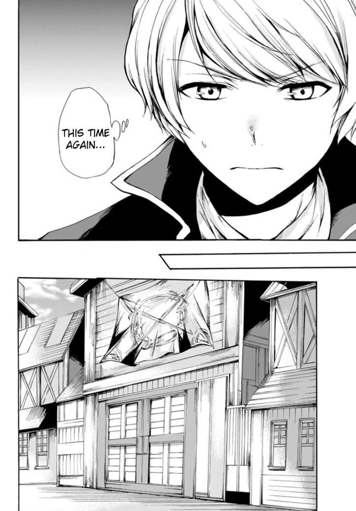 Kaoru Manga Chapter 27 Page 010.jpg