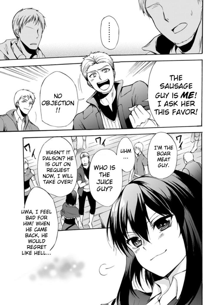 Kaoru Manga Chapter 27 Page 017.jpg