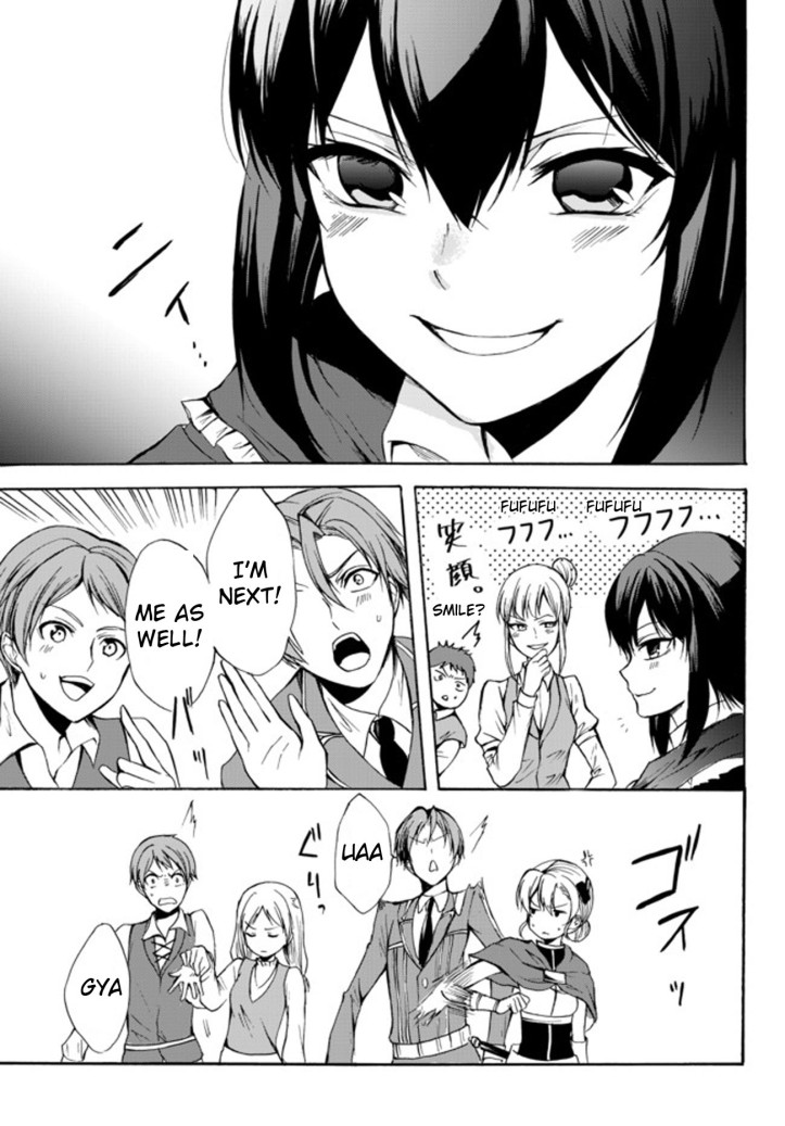 Kaoru Manga Chapter 27 Page 019.jpg
