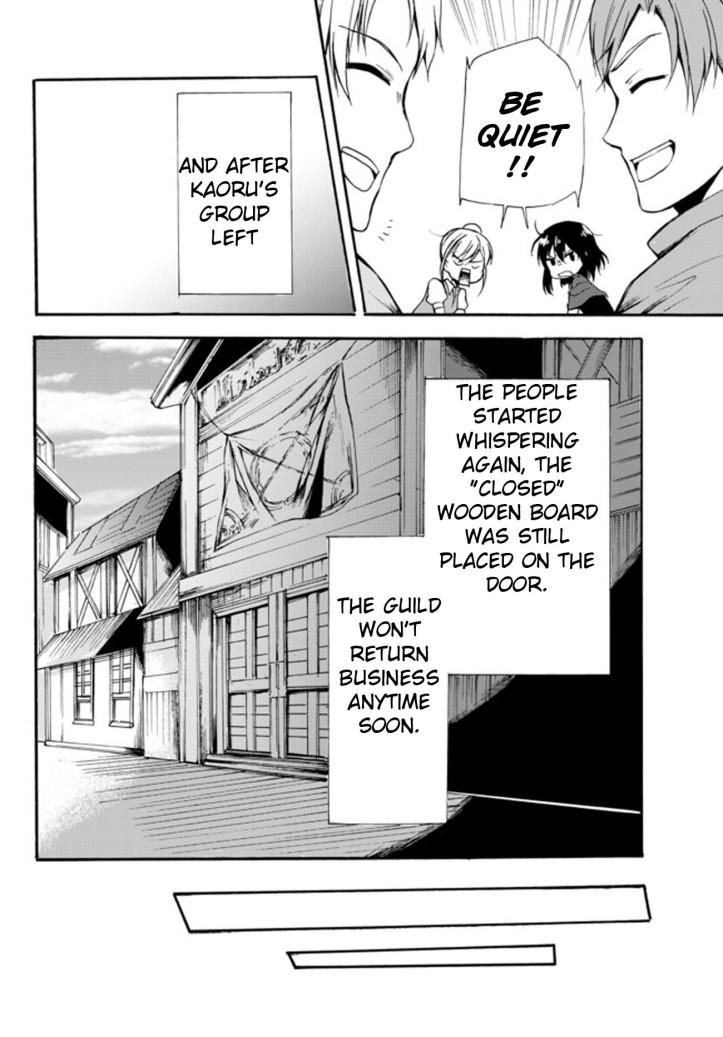 Kaoru Manga Chapter 27 Page 026.jpg