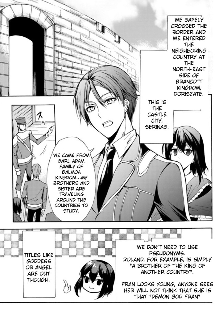 Kaoru Manga Chapter 27 Page 027.jpg
