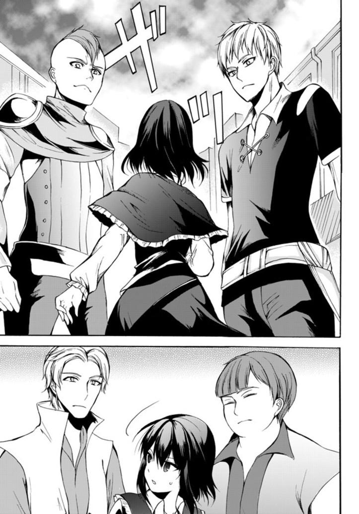Kaoru Manga Chapter 27 Page 031.jpeg