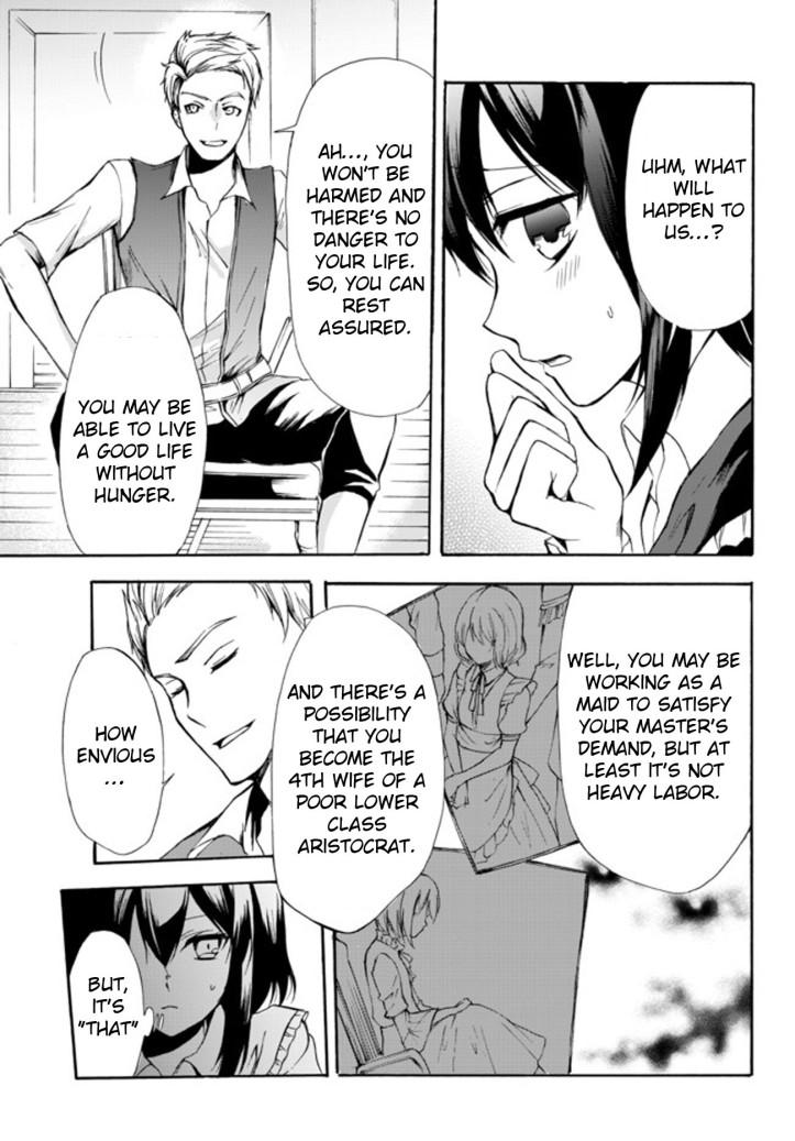 Kaoru Manga Chapter 28 Page 019.jpg