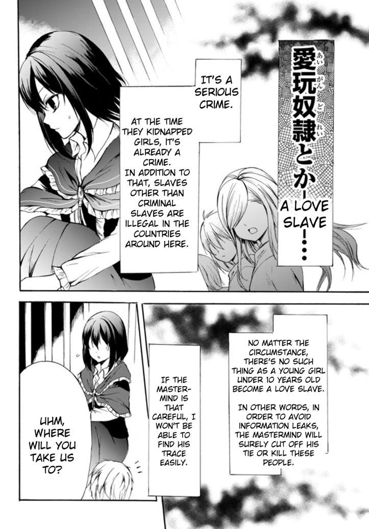 Kaoru Manga Chapter 28 Page 020.jpg