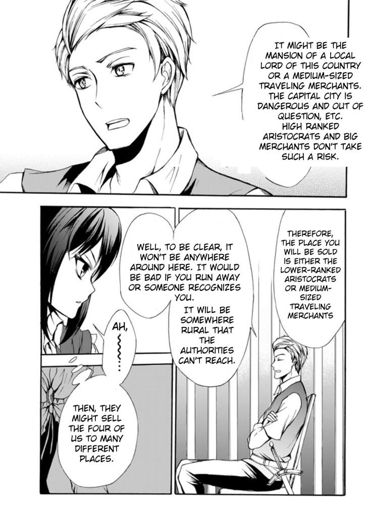 Kaoru Manga Chapter 28 Page 021.jpg