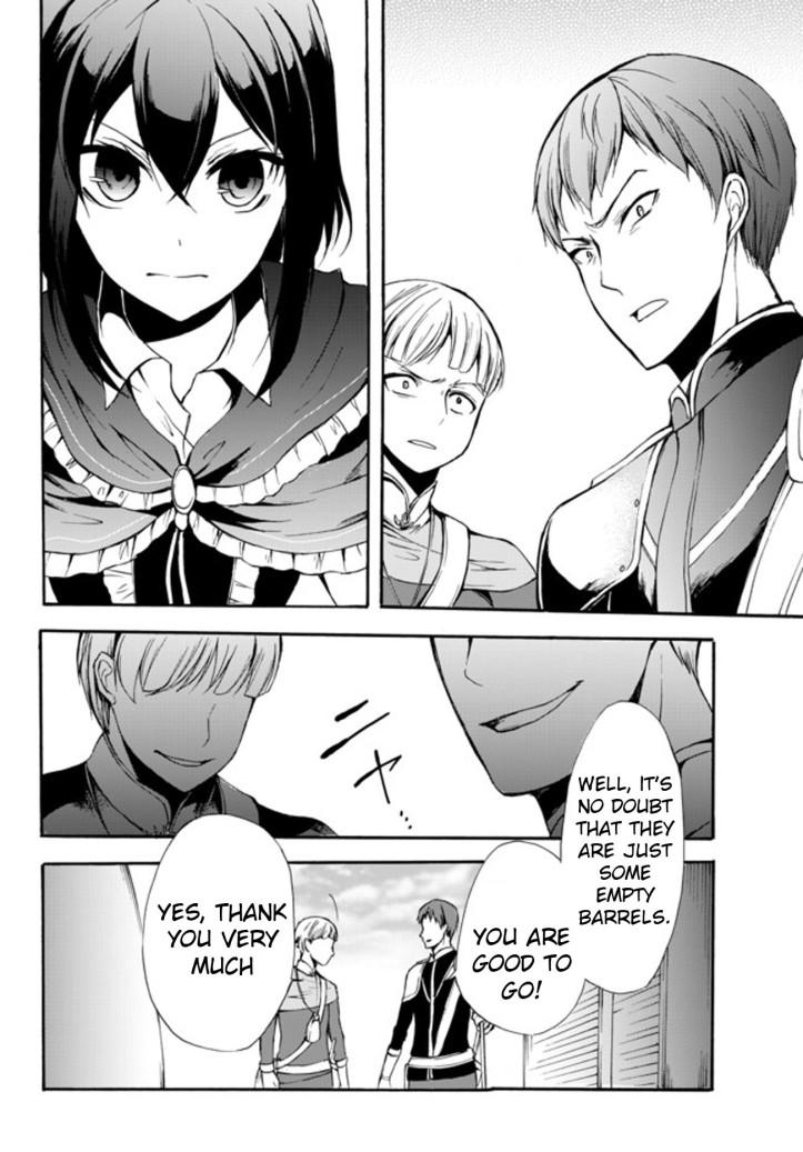 Kaoru Manga Chapter 28 Page 028.jpg