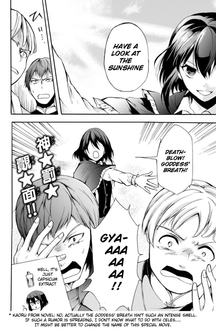 Kaoru Manga Chapter 28 Page 032.jpg