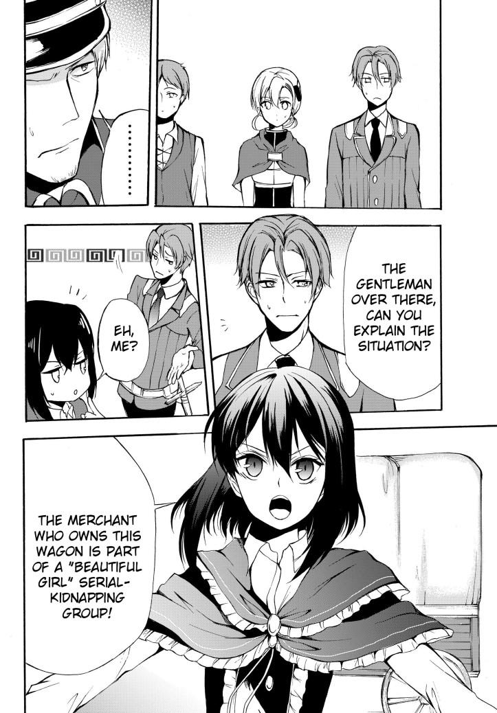 Mitsuha Manga Chapter 29 Page 006.jpg