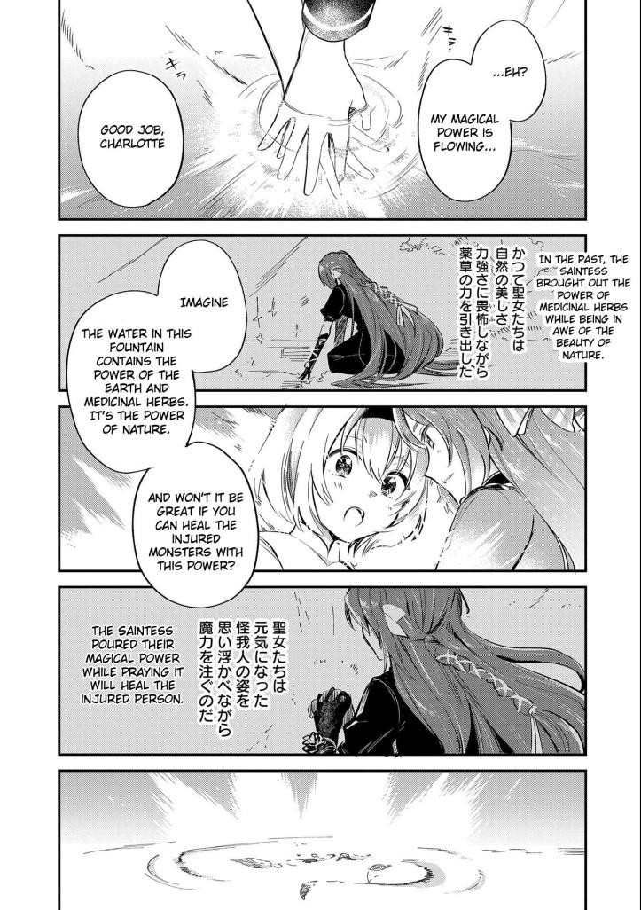 Fia Manga Chapter 8 Page 029
